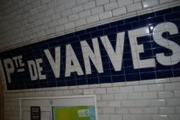 メトロVANVES駅
