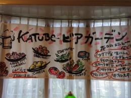 KATUBE ビアガーデンのイラスト。楽しい絵ですね。