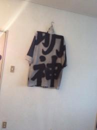 三島大明神の幟旗から、ジャケット