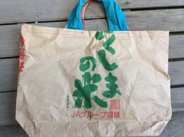 福島県の米袋。風評被害に負けず、努めて買うことにしています。
