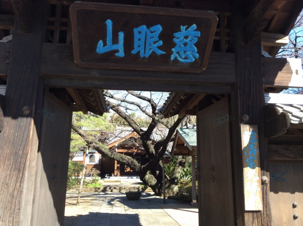 始まる前に、広尾近くにある、菩提寺に、挨拶してきした。ギャラリーまで徒歩15分です。