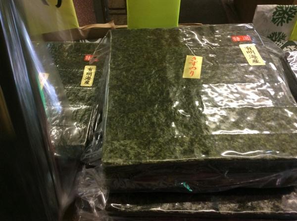 いつも、必ずよる、海苔やさん。有明海のキズ海苔が100枚1700円。パリパリで地厚。