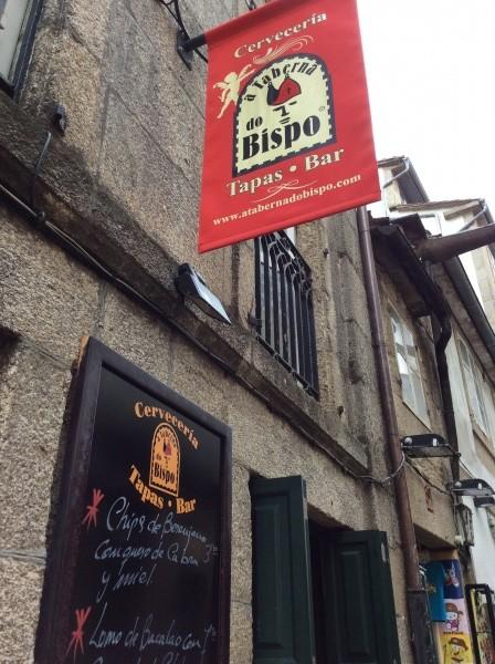 安くて、美味しくて、感じの良いレストランです。 Bispoというお店です。