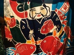 恵比寿様の大漁旗。