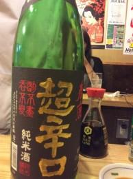 魚料理は日本酒。