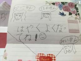 小学1年生のほのちゃんが描いてくれました。