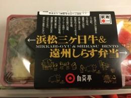 帰りの新幹線でのお弁当。