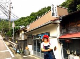 3軒目は、大山入り口にある小出豆腐店。 大山の湧き水を使っていまづ。