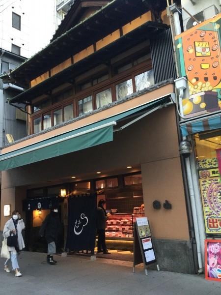 老舗人形町お肉の日山。 お正月のすき焼き用に切り落とし1キロ買いました。