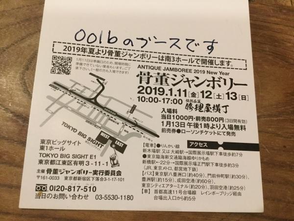 B15DCE83-1A15-4354-B5B3-80BBD2FADF79