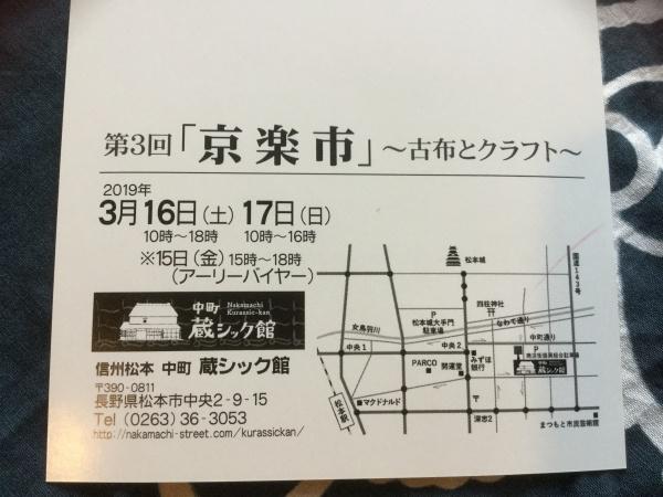 71CDB1F5-070F-4FF5-9FBA-AA6E8F226B09