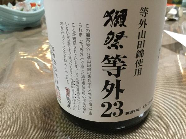 日本料理には日本酒。日本人は日本酒だーい。