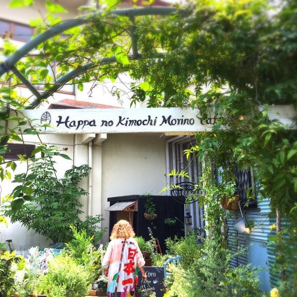 カフェレストラン葉っぱの気持ちの玄関
