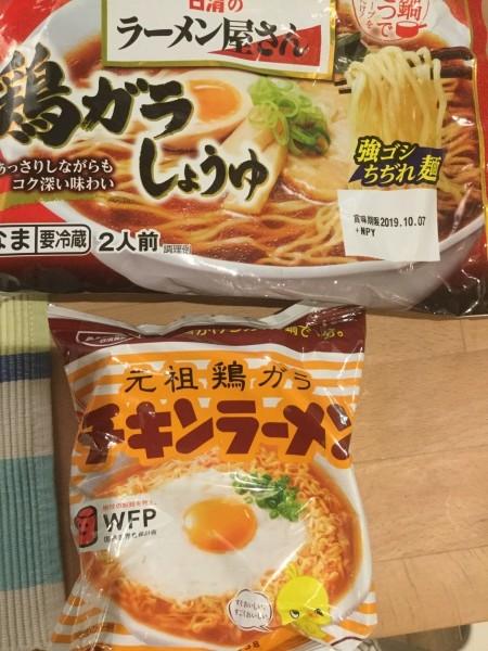 日本から持ってきました