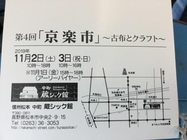 30395614-9FF1-480F-94FA-78EB41A659DA