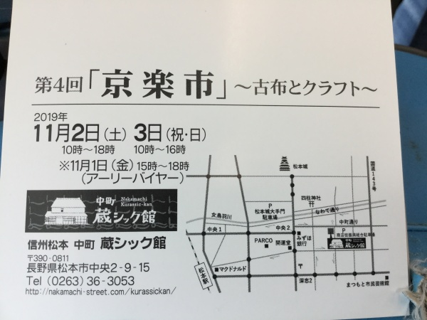 DA3DFE8A-6D2F-43C7-BCF5-0F81A9F8CE99