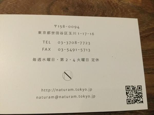 AAED48AD-4032-48C6-A46B-CFA4A8B2D0F9