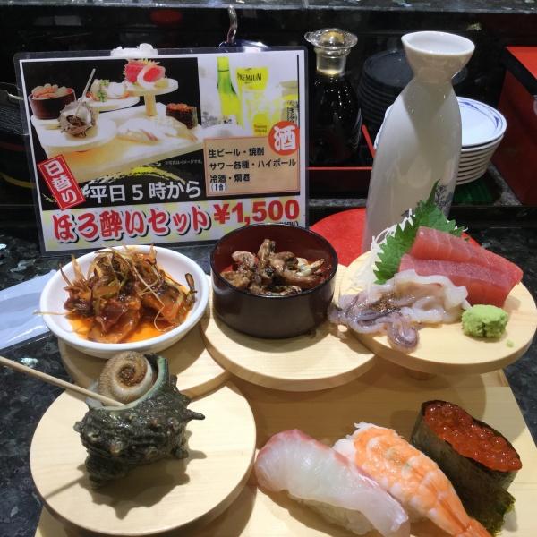 昨日お寿司食べまくり。 熱燗も1本。