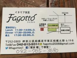 AF1BF3DE-FC6B-4CE9-9E39-924025223287