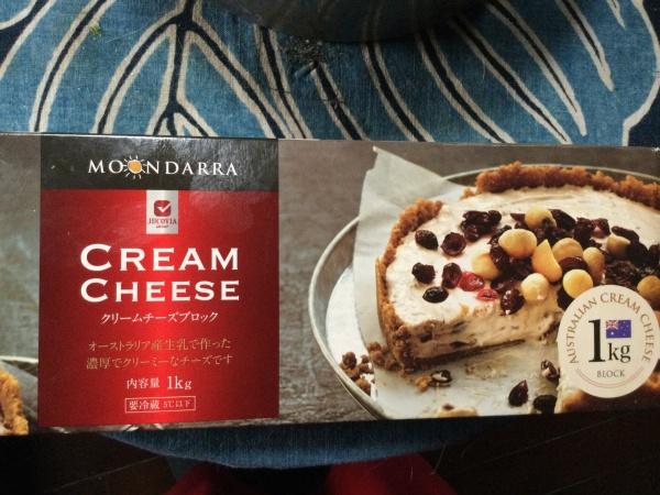 Costcoでクリームチーズ1キロで1000円。 スーパーで買うよりズーッと安く出来る‼️